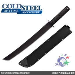 Superbe Cold Steel 97TKLZ Machette -