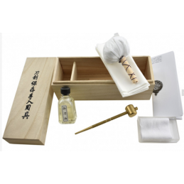 Hanwei Paul Chen kit d'entretien traditionnel japonais pour Katana -