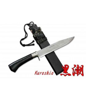 Kanetsune KB149 Kuroshio -